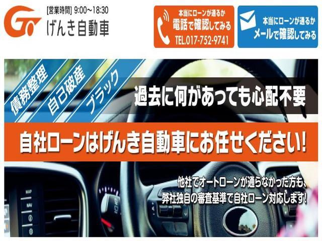 L 4WD アイドリングストップ CDデッキ スマートキー イモビライザー ETC 電動格納ミラー タイミングチェーン(46枚目)