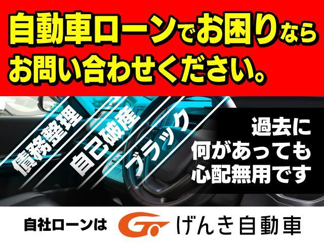 G Lパッケージ 4WD 左側電動スライドドア メモリナビ CD ワンセグTV キーフリー プッシュスタート 横滑り防止機能 タイミングチェーン(2枚目)