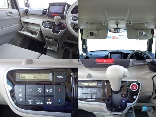 G Lパッケージ 4WD 左側電動スライドドア メモリナビ CD ワンセグTV キーフリー プッシュスタート 横滑り防止機能 タイミングチェーン(6枚目)