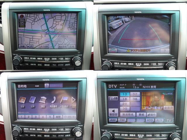 2.4 Z 7人 4WD 両側電動スライドドア HDDナビ フルセグTV Bluetooth フリップダウンモニター ETC HID タイミングチェーン(6枚目)