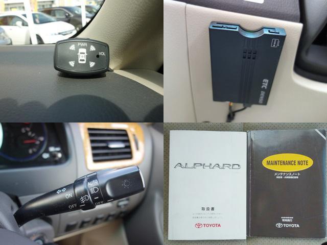 AS プライムセレクション 4WD 電動スライドドア 電動バックドア DVDナビ フリップダウンモニター バックカメラ 寒冷地仕様 ETC ドライブレコーダー(8枚目)