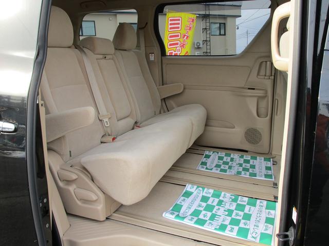 トヨタ ヴェルファイア 2.4X 8人 4WD 1年間保証付 両側パワースライドドア