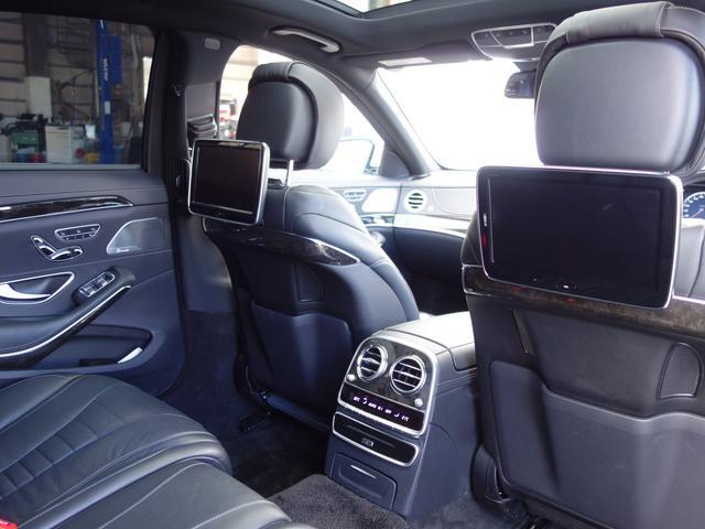S550L ショーファー AMGスポーツ 黒革 サンルーフ(16枚目)