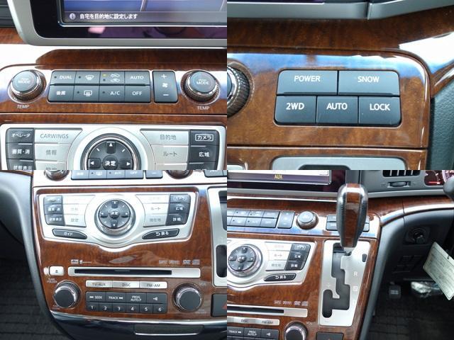 250ハイウェイスター ブラックレザーED 4WD 左電動スライドドア HDDナビ フルセグTV バックカメラ サイドカメラ 運転席パワーシート 運転席・助手席シートヒーター インテリキーの イモビライザーHID フォグランプ ETC(6枚目)