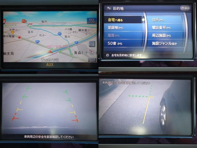 250ハイウェイスター ブラックレザーED 4WD 左電動スライドドア HDDナビ フルセグTV バックカメラ サイドカメラ 運転席パワーシート 運転席・助手席シートヒーター インテリキーの イモビライザーHID フォグランプ ETC(7枚目)
