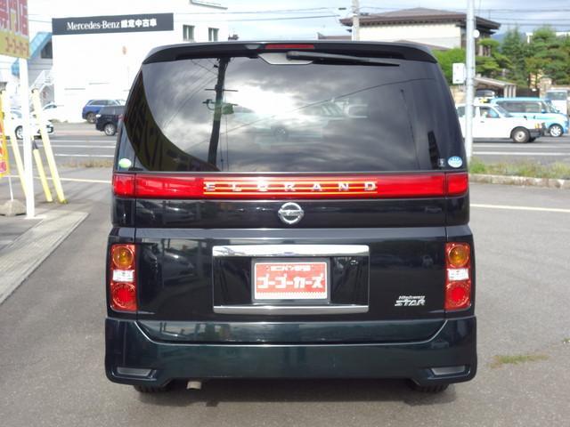 250ハイウェイスター ブラックレザーED 4WD 左電動スライドドア HDDナビ フルセグTV バックカメラ サイドカメラ 運転席パワーシート 運転席・助手席シートヒーター インテリキーの イモビライザーHID フォグランプ ETC(18枚目)