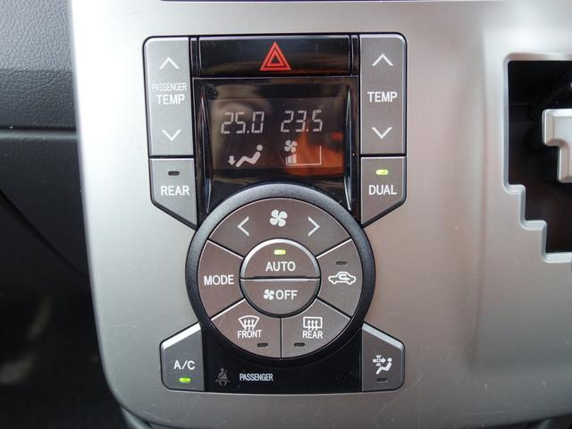 オートエアコン機能がついていますので温度を設定しておけば室内は快適そのもの!運転席と助手席で温度を別々に設定することも出来ます♪