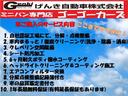 XS 4WD 左電動スライド ナビ TV バックカメラ(2枚目)