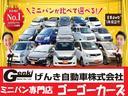 XS 4WD 左電動スライド ナビ TV バックカメラ(49枚目)