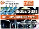 GエアロHDDナビスペシャルパッケージ 4WD 寒冷地仕様 両側電動スライド Bカメ Wパワスラ ETC HID(4枚目)