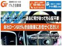 GエアロHDDナビスペシャルパッケージ 4WD 寒冷地仕様 両側電動スライド Bカメ Wパワスラ ETC HID(80枚目)