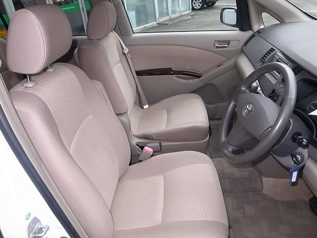 トヨタ アイシス プラタナ Gエディション 4WD 両側電動スライドドア