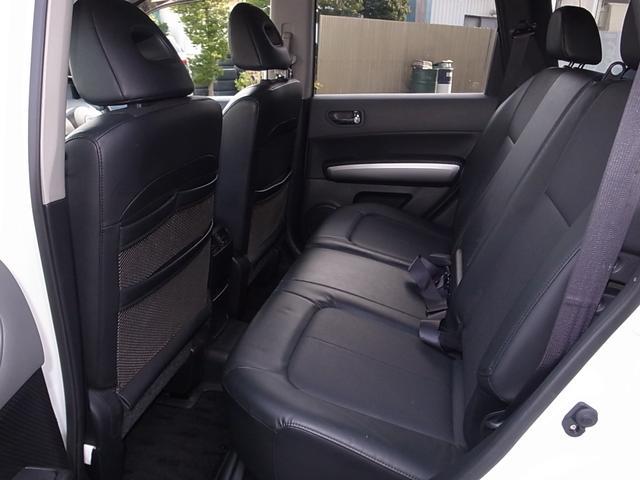 日産 エクストレイル 20X 4WD ナビTV スマートキー 禁煙車