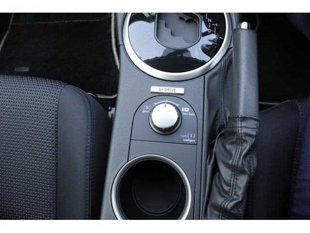 2.0GT SIドライブ 4WD ナビ地デジ 都内1オーナー(15枚目)