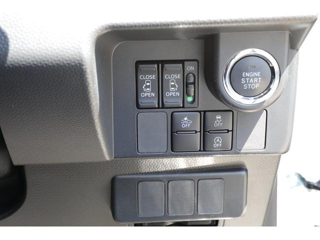 カスタムG S 4WD  専用9型ナビ パノラミックビュー(15枚目)
