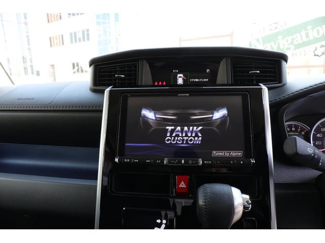 カスタムG S 4WD  専用9型ナビ パノラミックビュー(16枚目)
