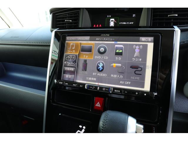 カスタムG S 4WD  専用9型ナビ パノラミックビュー(18枚目)