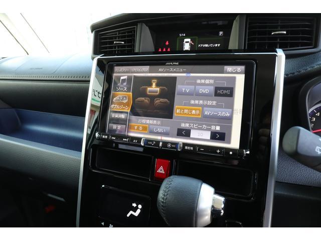 カスタムG S 4WD  専用9型ナビ パノラミックビュー(19枚目)