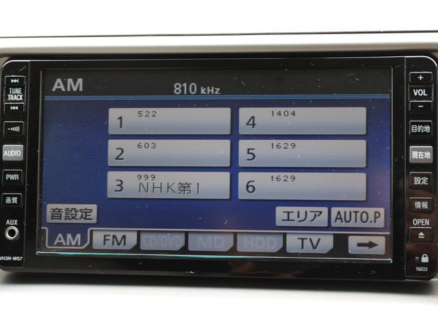 2.4アエラス Gエディション 4WD ナビ 純正エンスタ(15枚目)