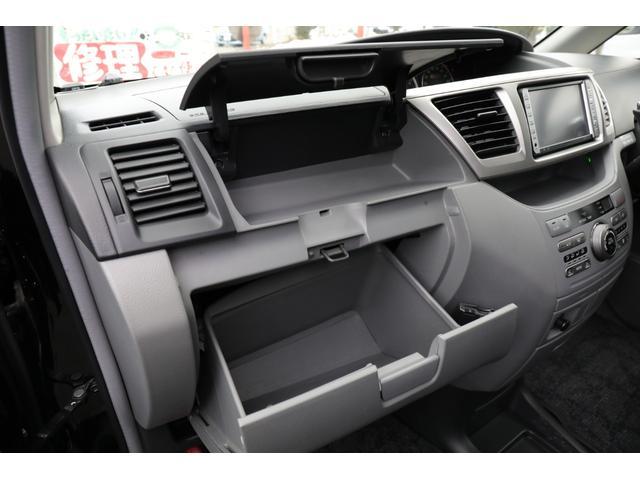 「トヨタ」「ヴォクシー」「ミニバン・ワンボックス」「青森県」の中古車31