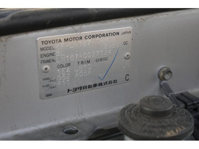 DX 4WD マニュアル5速 荷台板張り 禁煙車 腐食なし(20枚目)