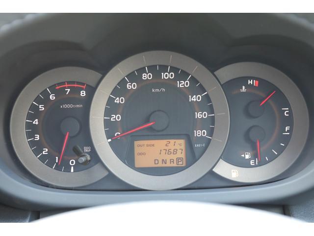 「トヨタ」「ヴァンガード」「SUV・クロカン」「青森県」の中古車14