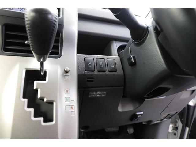 ZS 煌II 4WD ナビ 後席フリップダウンモニター(19枚目)