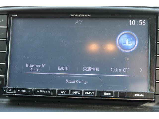 XD 4WD ディーゼルターボ ディスチャージライト ナビ フルセグTV バックカメラ ETC 18インチ社外アルミ ブレーキサポート機能(14枚目)