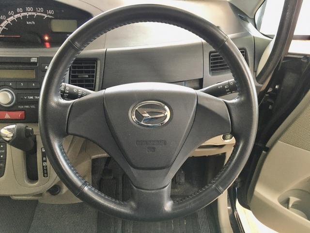 X 4WD スマートキー 車検整備付(4枚目)