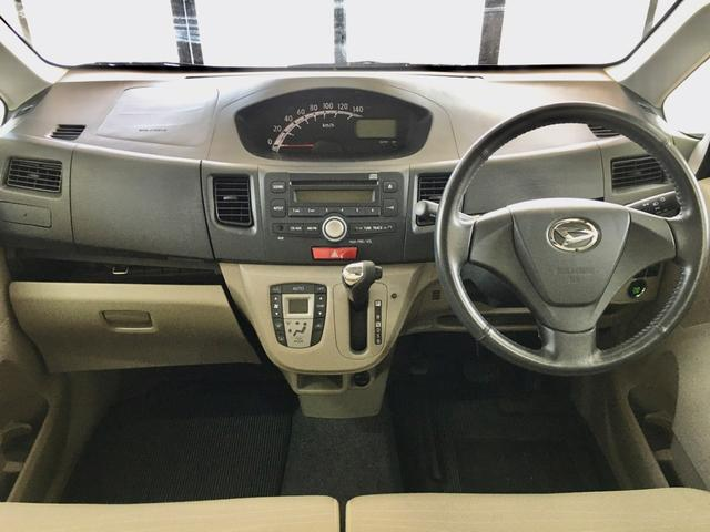 X 4WD スマートキー 車検整備付(5枚目)