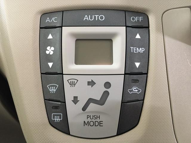 X 4WD スマートキー 車検整備付(8枚目)