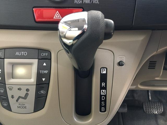 X 4WD スマートキー 車検整備付(9枚目)