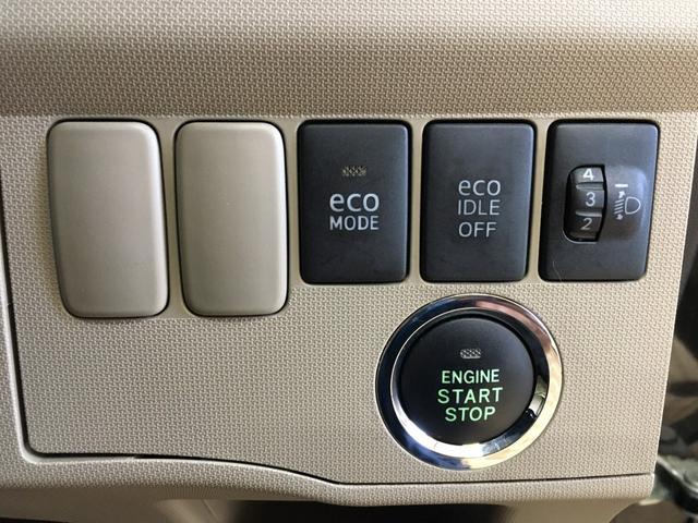X 4WD スマートキー 車検整備付(13枚目)