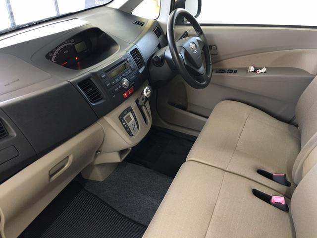 X 4WD スマートキー 車検整備付(17枚目)