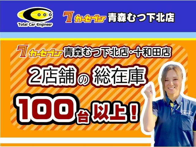 F 4WD キーレス 盗難防止システム ABS パワステ(3枚目)