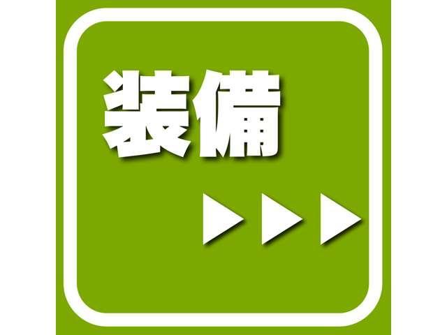 F 4WD キーレス 盗難防止システム ABS パワステ(6枚目)