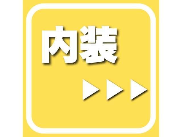 F 4WD キーレス 盗難防止システム ABS パワステ(11枚目)