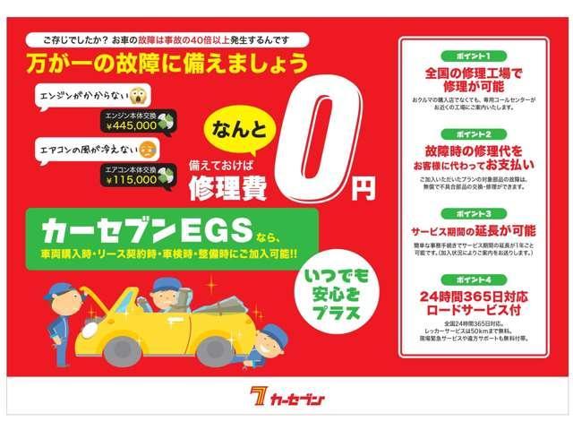 「三菱」「eKワゴン」「コンパクトカー」「青森県」の中古車3