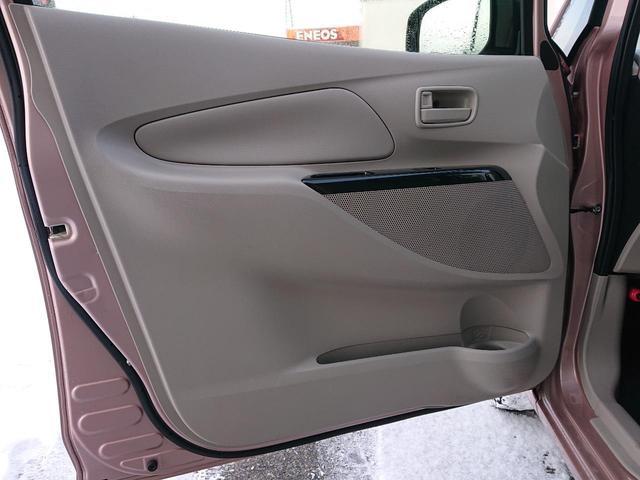 「三菱」「eKワゴン」「コンパクトカー」「青森県」の中古車15