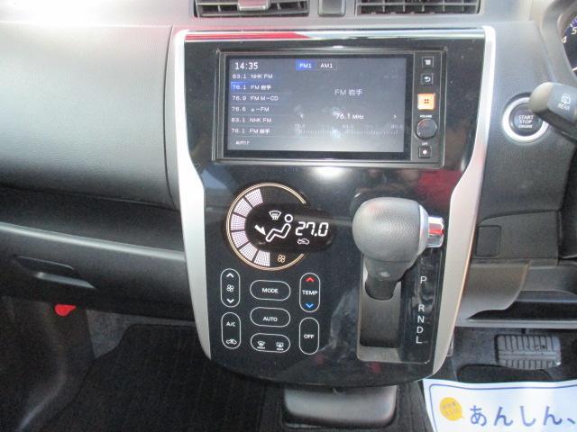 日産 デイズ ハイウェイスター G4WD