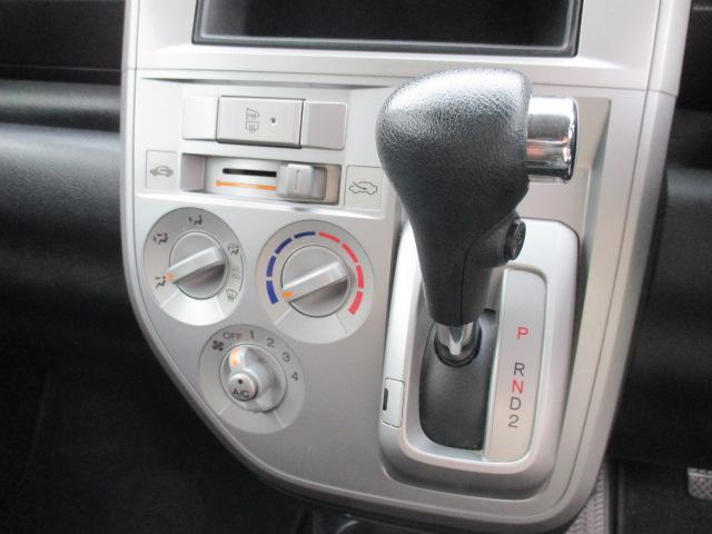 スポーツG 4WD(13枚目)