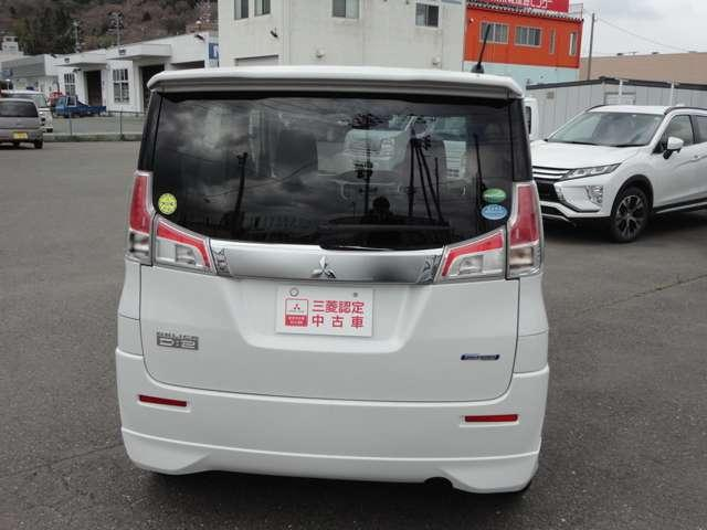 「三菱」「デリカD:2」「ミニバン・ワンボックス」「岩手県」の中古車3