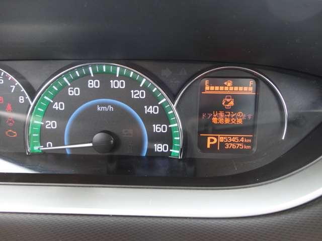 「三菱」「デリカD:2」「ミニバン・ワンボックス」「岩手県」の中古車15