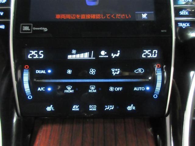 「トヨタ」「ハリアーハイブリッド」「SUV・クロカン」「岩手県」の中古車11