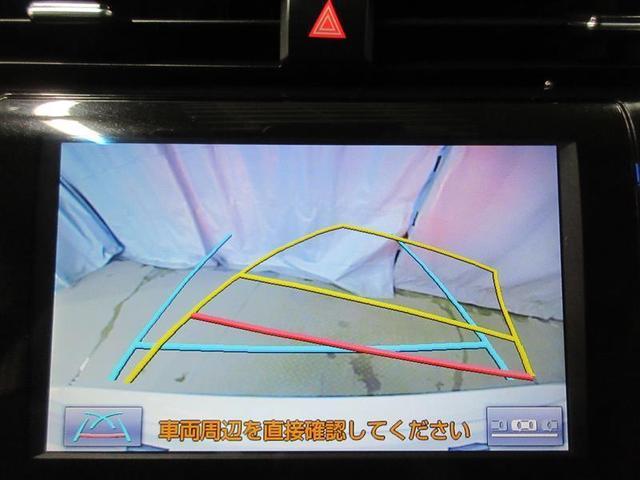 「トヨタ」「カムリ」「セダン」「岩手県」の中古車10
