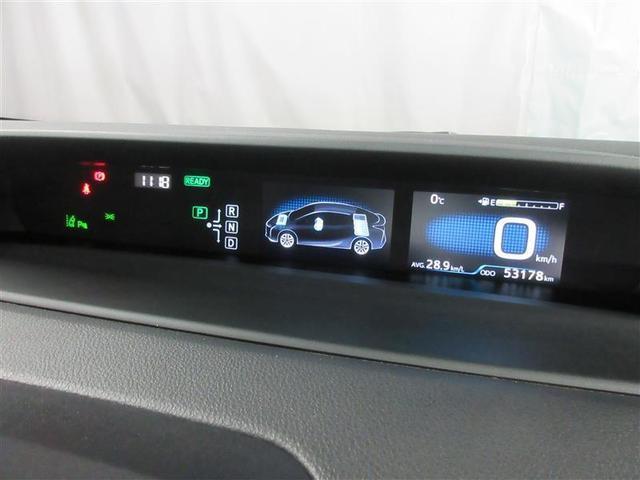 焦点を合わせやすい遠視点メーター採用、路面状況と表示情報を一つにとらえやすい位置にメーターを配置