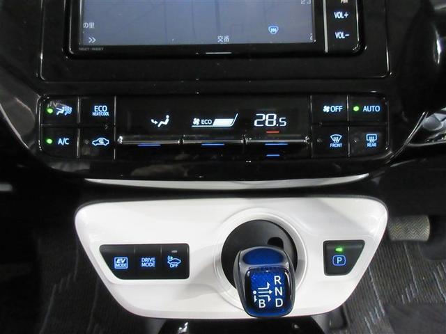 オートモードのエアコンを使うことで冷やしすぎや暖めすぎを防ぎ燃費に貢献出来ます。