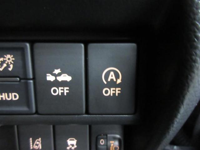 ハイブリッドFX 4WD 衝突被害軽減システム LEDヘッドランプ スマートキー アイドリングストップ 盗難防止装置 キーレス 横滑り防止機能 ベンチシート ハイブリッド(9枚目)