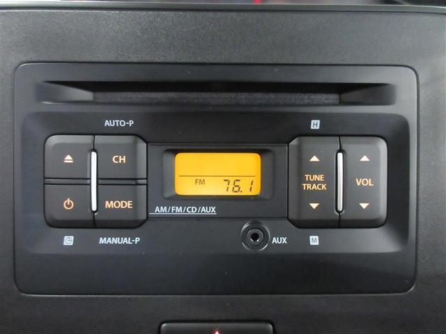 ハイブリッドFX 4WD 衝突被害軽減システム LEDヘッドランプ スマートキー アイドリングストップ 盗難防止装置 キーレス 横滑り防止機能 ベンチシート ハイブリッド(12枚目)