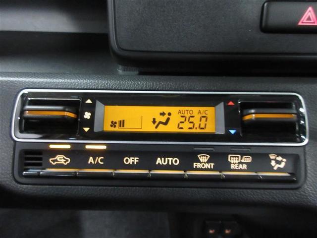 ハイブリッドFX 4WD 衝突被害軽減システム LEDヘッドランプ スマートキー アイドリングストップ 盗難防止装置 キーレス 横滑り防止機能 ベンチシート ハイブリッド(13枚目)